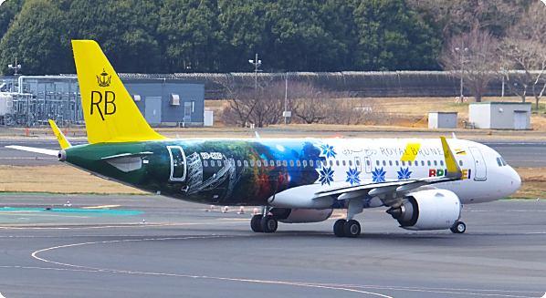 成田国際空港の安全確保に関する緊急措置法 - JapaneseClass.jp